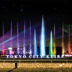 大噴水と光のコラボレーション!大井競馬場で今年もイルミネーションイベントが開催