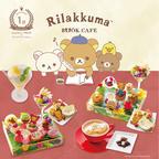 リンクス梅田で「リラックマブックカフェ」を開催!限定デザイングッズも販売