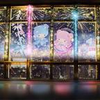 キキ&ララの世界を旅する体験型・フォトジェニックアート展「東京タワー」で開催!ライトアップも