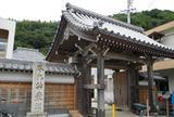 第19番 正衆寺