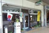 ベニ屋喫茶店