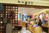 nugoo 拭う鎌倉