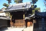 野田城趾の碑