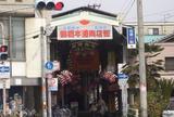 鶴橋本通商店街