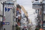 市岡元町商店街