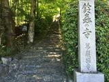 日帰り京都観光