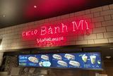 CYCLO banh mi  CIAL横浜店