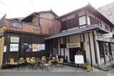 前田珈琲 高台寺店