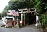 宮本武蔵ゆかりの神社「八大神社」