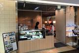 京はやしや 西武百貨店池袋本店
