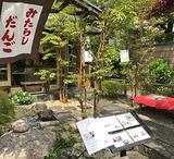 雨でも楽しい鎌倉〜江の島プラン☂️