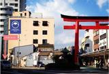 MOMOTARO International House