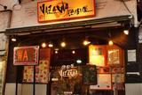 焼肉屋 YAZAWA
