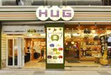 道産食彩HUG 北海道食材直売HUGマート・北海道産食材飲食店街HUGイート
