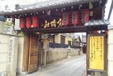 釘抜地蔵(石像寺)