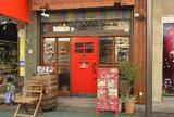 赤羽★五感ビストロ酒場 赤羽店