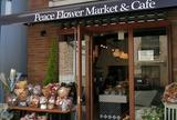 【移転】Peace Flower Market & Cafe