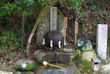 玉作湯神社   たまつくりゆ