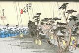大磯宿  大磯(虎ヶ雨)