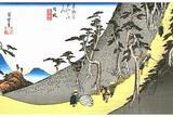 日坂宿  日坂(佐夜の中山)