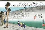 二川宿  二川(猿が馬場)