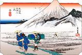 原宿  原(朝の富士)