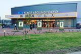 【最新・話題スポット】IHIステージアラウンド東京