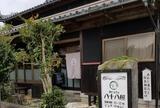 【御食国】農Cafe 八十八屋