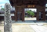 荒木又右衛門の墓(玄忠寺)
