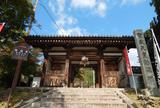 天王山 宝積寺(宝寺)