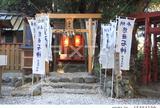 石神さん(神明神社)