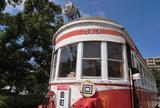 金公園に旧車両