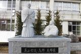 右近の郷(高山コミュニティセンター)