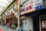 飲み屋としての柳ケ瀬商店街