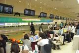 東京ドーム ボウリングセンター