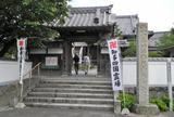 第22番 大日寺