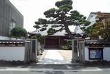 作家 尾崎翠墓所(養源寺)