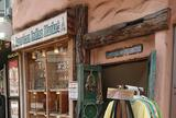 American Indian Market(アメリカンインディアンマーケット)