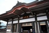 覚王山日泰寺(かくおうざんにったいじ)