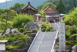 比叡山広拯院