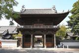 第4番 延命寺