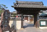 第7番 極楽寺