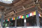 第50番 大御堂寺