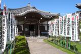 第57番 報恩寺