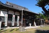 第70番 地蔵寺