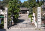 第72番 慈雲寺