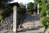 第78番 福生寺