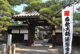 第79番 妙楽寺