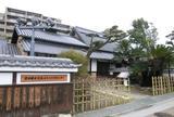 吹田歴史文化まちづくりセンター・浜屋敷