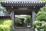 曹洞宗 長澤山 秋月院